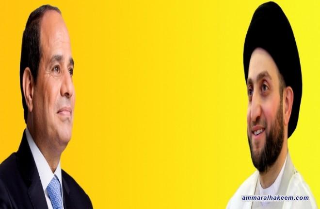 السيد عمار الحكيم يهنئ السيسي بمناسبة انتخابه رئيسا لجمهورية مصر العربية