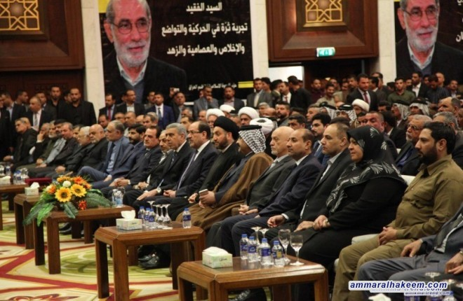 Sayyid Ammar al-Hakim reiterates the call for a national front to support the unity of Iraq and stresses holding elections on schedule
