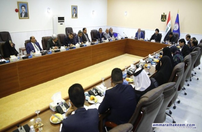 Sayyid Ammar al-Hakim presides a meeting of Al-Hikma parliamentary and ministerial blocs
