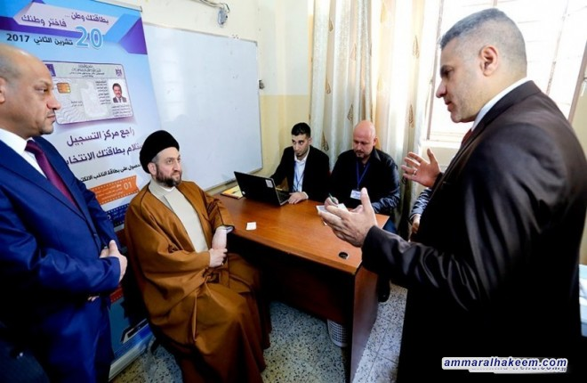 Sayyid Ammar al-Hakim: Fair and transparent elections are a condition for building the state, and political powers should work on programs as basis for competition