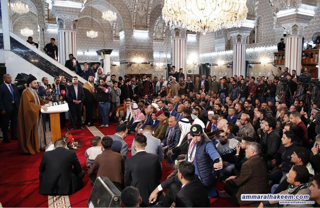 Sayyid Ammar al-Hakim: We need the approach of the prophet of Allah (pbuh) in dialogue to build Iraq, make development revolution and fight corruption
