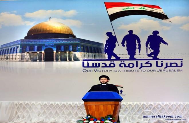 تقرير مصور .. عن الأحتفالية الكبرى بالنصر العراقي الكبير يوم النصر