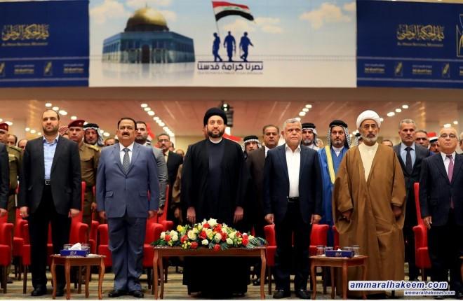 السيد عمار الحكيم : المرجعية اهدت الانتصارات الى الشعب العراقي والقوات المسلحة وعوائل الشهداء والاصدقاء وكل العناوين المساهمة بالنصر