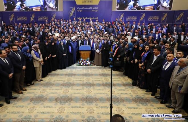 تقرير مصور .. جانب من أعمال المؤتمر التأسيسي العام لتيار الحكمة الوطني في مكتب سماحة السيد عمار الحكيم