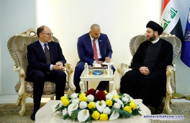 Sayyid Ammar al-Hakim with the American ambassador to discuss the challenges facing Iraq's unity and holding elections on time