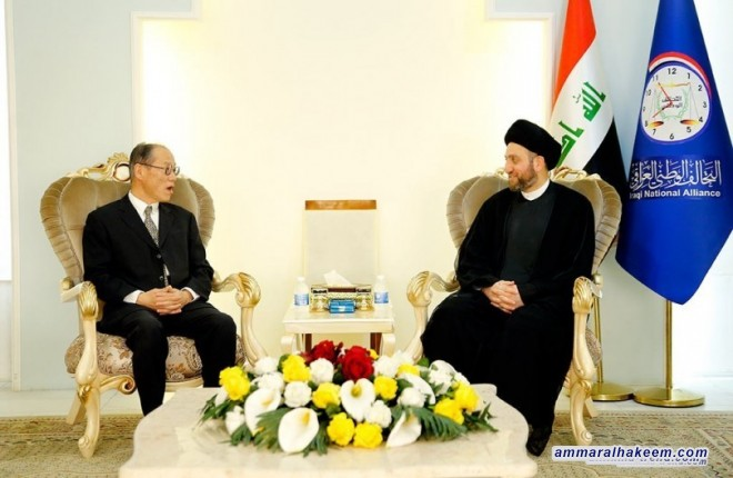 Sayyid Ammar al-Hakim with the Japanese ambassador to discuss bilateral relations between Iraq and Japan and the post-Daesh phase