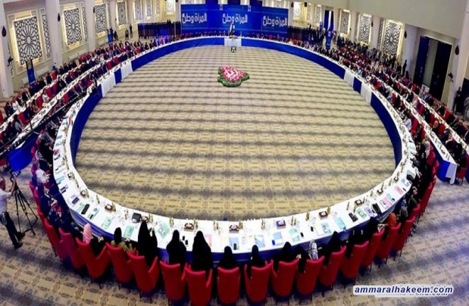 السيد عمار الحكيم يدعو للتركيز على القوى المعتدلة ليكون صوت العقل والحوار ومصلحة العراق الأساس في تحالف المعتدلين والحكماء