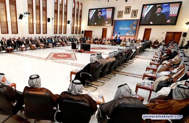 تقرير مصور .. لقاء السيد عمار الحكيم بوفود العشائر العراقية