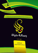 The book titled Kerbala