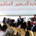 السيد عمار الحكيم يشدد على الموازنة بين التعرض للايجابيات والسلبيات ويشدد على اهمية التحالف العابر في المرحلة القادمة
